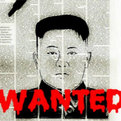 Kim Jong-un Newspaper Art