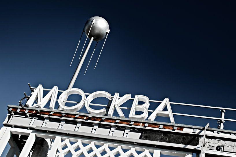 Berlin - Cafe Moskau van Alexander Voss