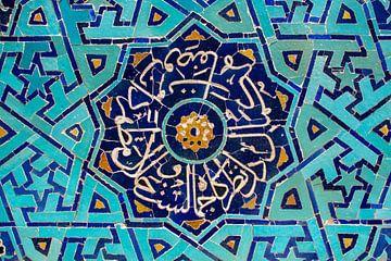 Kleurrijk mozaïek in Iran van Marcel Alsemgeest