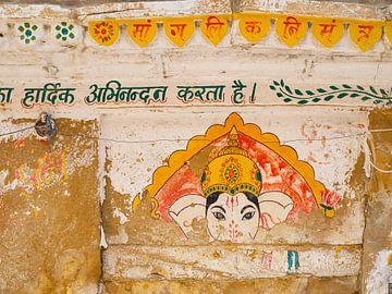 Muur beschilderd met afbeelding van Ganesha | Reisfotografie India van Teun Janssen