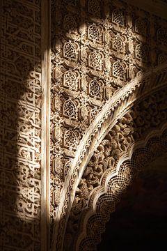 Detail  uit interieur Alhambra Cordoba van Karel Ham