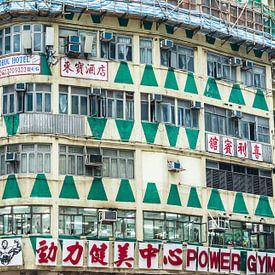 Hong Kong Wohnungen von Inge van den Brande