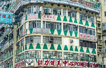 Hongkong appartementen van