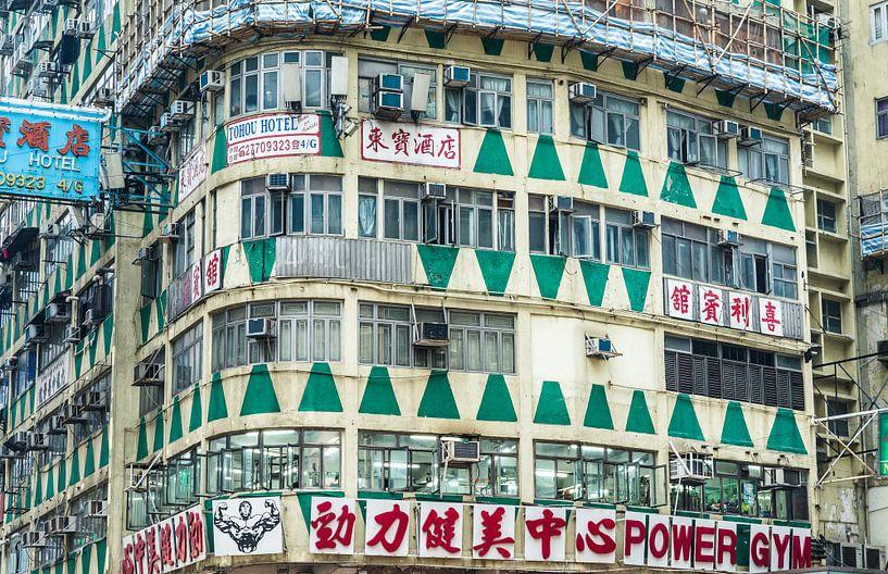 Hongkong appartementen van Inge van den Brande