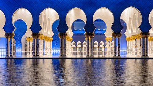 De bogen van de Sheikh Zayed-moskee in Abu Dhabi van