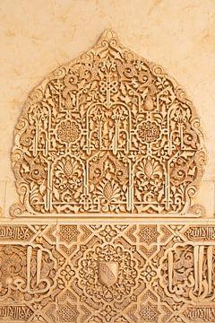 Alhambra - Granada Spanien von Mariska Scholtens