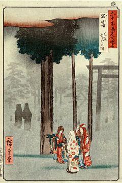 Utagawa Hiroshige. Hotohoto Festival at Izumo Grand Shrine sur