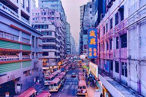 Kowloon II