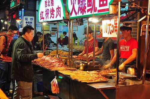 Moslimwijk Xi'an van