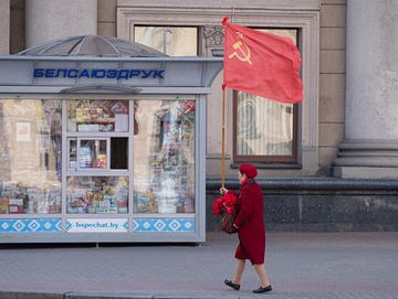 Bevrijdingsdag Rusland van Maaikel de Haas