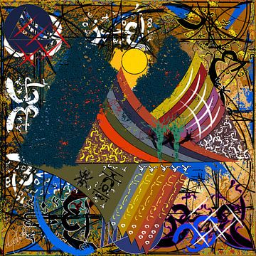 Digitales und abstraktes Werk der zeitgenössischen Kunst von EL QOCH