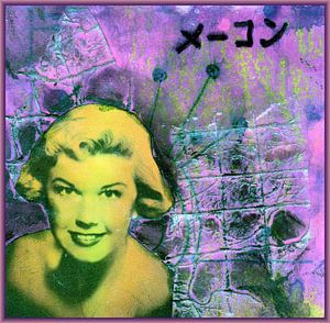 Doris Day in Lila