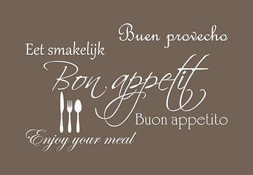 Bon appetit - Donker bruin van Sandra H6 Fotografie