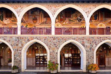 Kloster Kykkos von Jürgen Wiesler