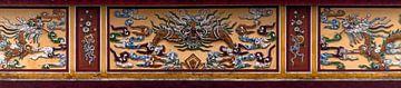 Huế: Keizerlijke stad van Thăng Long van Maarten Verhees