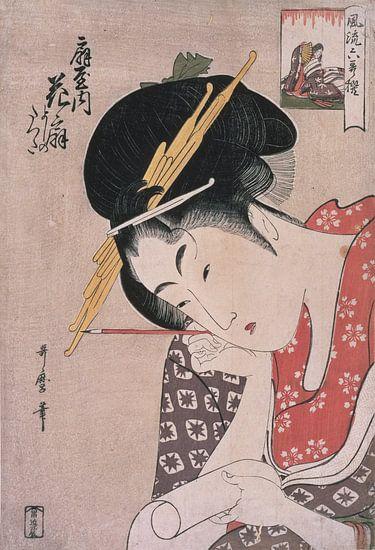 Ogiya Hana´gi = [Hanaa´gi of the a giya (picture riddle)], Date Created: ca. 1793-ca.1804, Japanse p