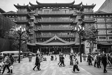 Big Buddha Temple, Guangzhou, China