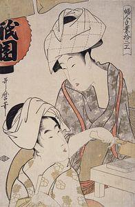 Gion-da fu] = [Gion bean curd], Kitagawa, Utamaro (1753?-1806), (Artist), Date Created: ca. 1793-ca.