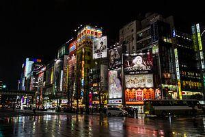 Akihabara in de avond