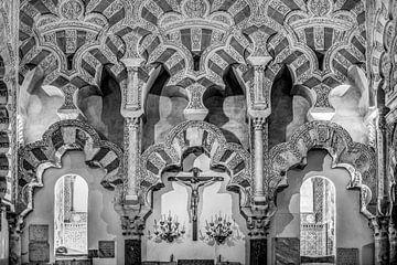 La Mezquita de Cordoba&quot ; ou la mosquée de Cordoba