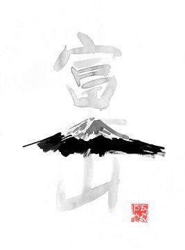 Fuji San von philippe imbert