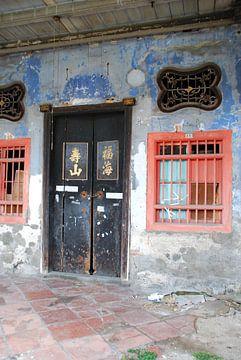 Türen in Malaysia von Homemade Photos