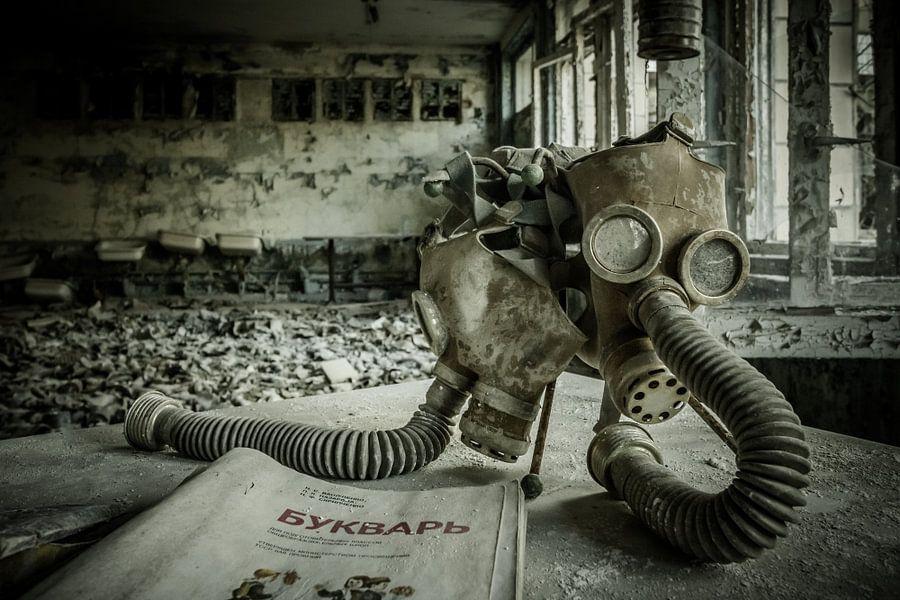 Gas mask room