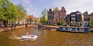 Brouwersgracht-Herengracht Amsterdam van