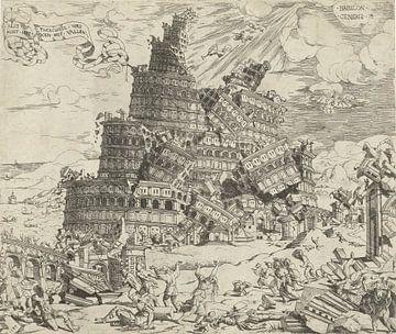 Val van de toren van Babel, Cornelis Anthonisz., 1547