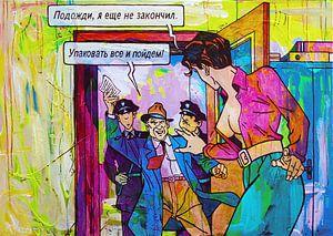 De Arrestatie / The Arrest