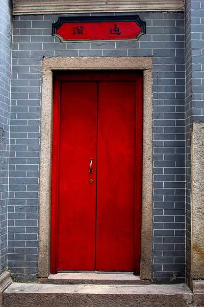 Chinese deuren van Inge Hogenbijl