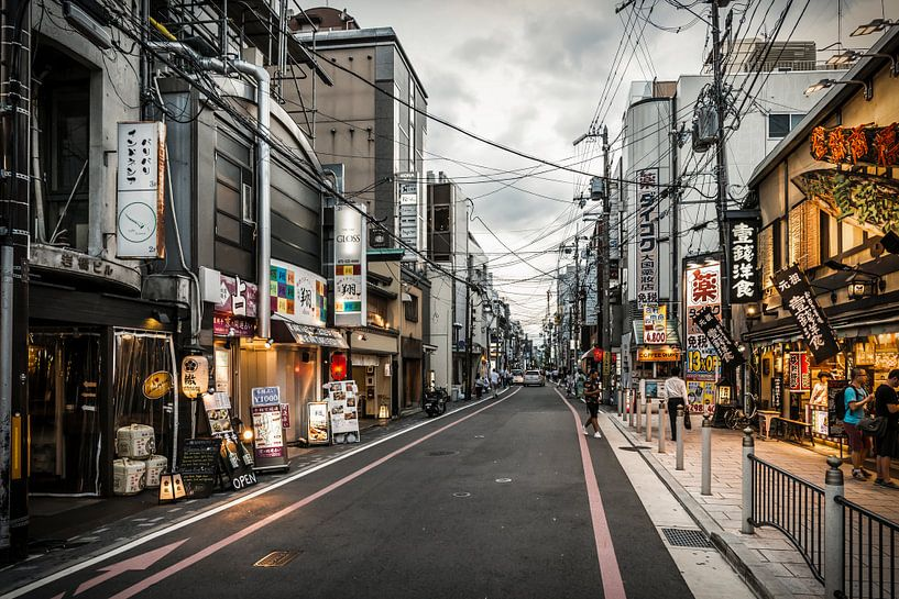 Kyoto van Pascal Deckarm