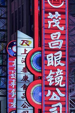Shanghai neon winkel bewegwijzering 's nachts van Tony Vingerhoets
