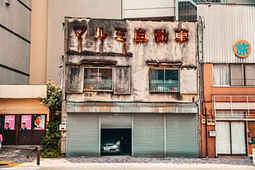 Straatfotografie Asakusa, Japan von Sascha Gorter
