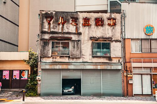 Straatfotografie Asakusa, Japan van Sascha Gorter