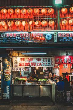 Keelung Miaokou Night Market in Taiwan van Expeditie Aardbol