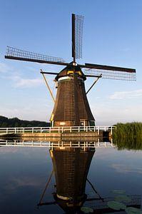 Nederlands Trots. Molens