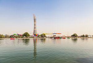 Aspire Park, Doha van