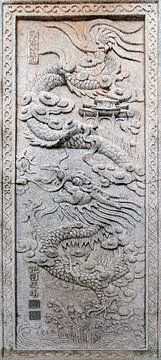 Hội An: Quan Cong tempel von Maarten Verhees