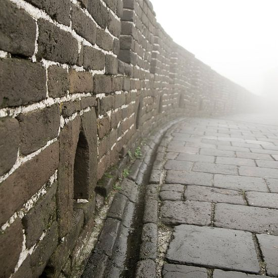 Mistige chinese muur van Cindy Mulder