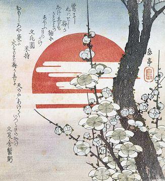 Pruimenbloesem voor de opgaande zon, Yashima Gakutei