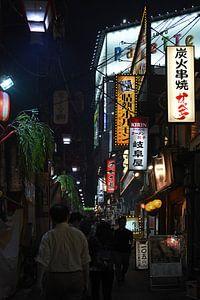 Shinjuku Tokyo, Japan van Karin Schijf