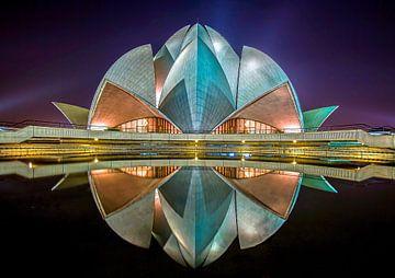 De Lotus Tempel, Jiti Chadha van 1x