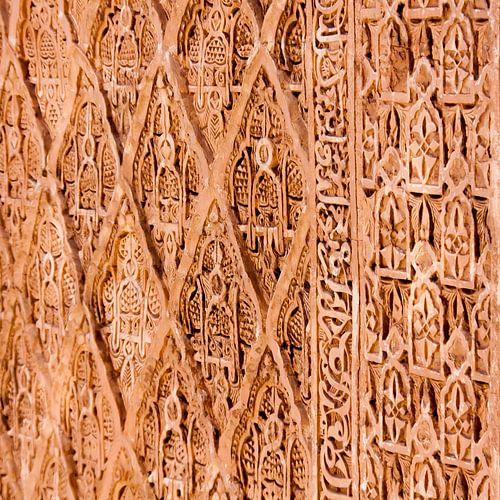 Muurversiering (Marokko) van