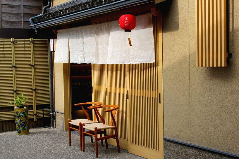 Japans terrasje van Inge Hogenbijl