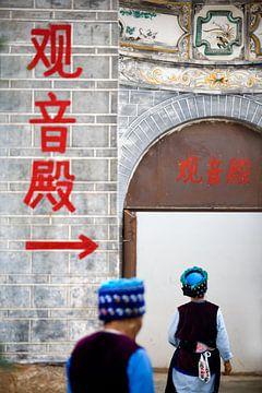 de chinese dames in klederdracht van