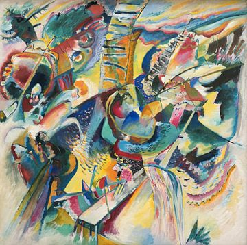 Improvisation Klamm, Wassily Kandinsky