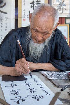 Chinese Kalligrafie van Sofie Bogaert
