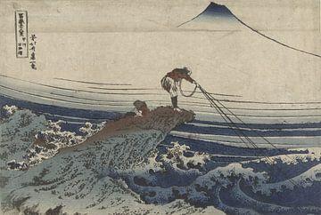 Kajikasawa in de provincie Kai van Katsushika Hokusai, 1829 - 1833
