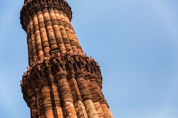 Unesco Qutab Minar Indien Weltkulturerbe von Part of the vision